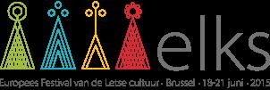 Eiropas Latviešu kultūras svētki